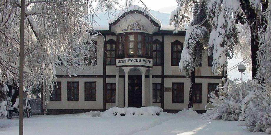 Исторически музей – гр. Етрополе