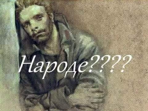 Годишнина от гибелта на Васил Левски