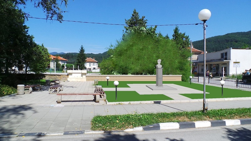 Сдружение За Етрополе- паметник на генерал- майор Павел Христов