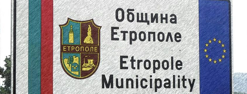 Община Етрополе