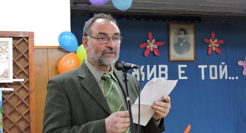 Иван Иванов - Етрополе