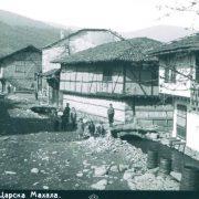 Етрополе