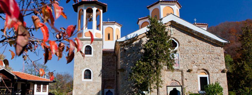 Етрополе- Манастира