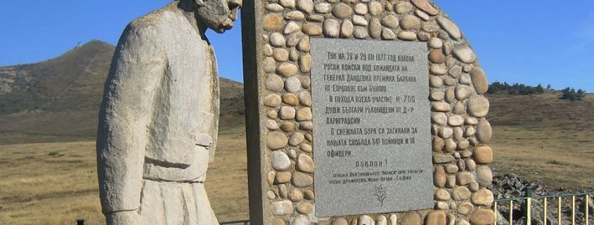 Етрополе - връх Баба