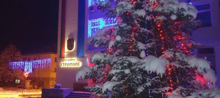 Коледа в Етрополе