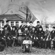 Опълченското дружество в гр.Етрополе, 1909 г.