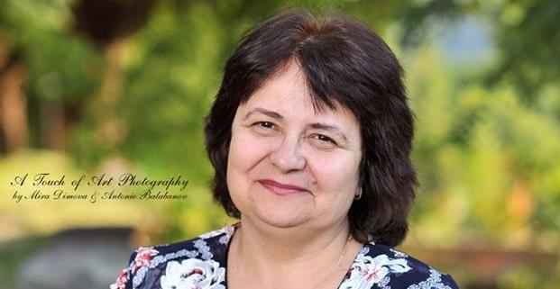 Наталия Дочева