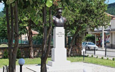 Официално бе открит Паметника на генерал Павел Христов