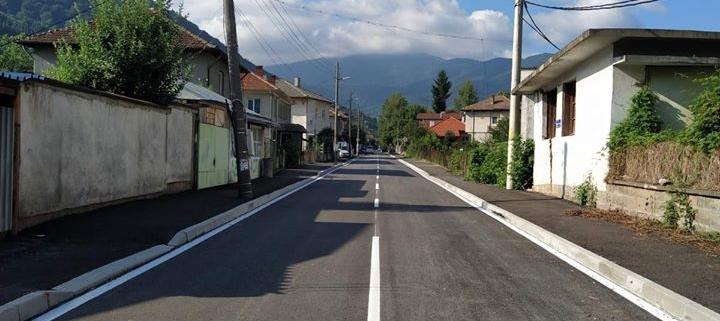 ремонт улици Етрополе