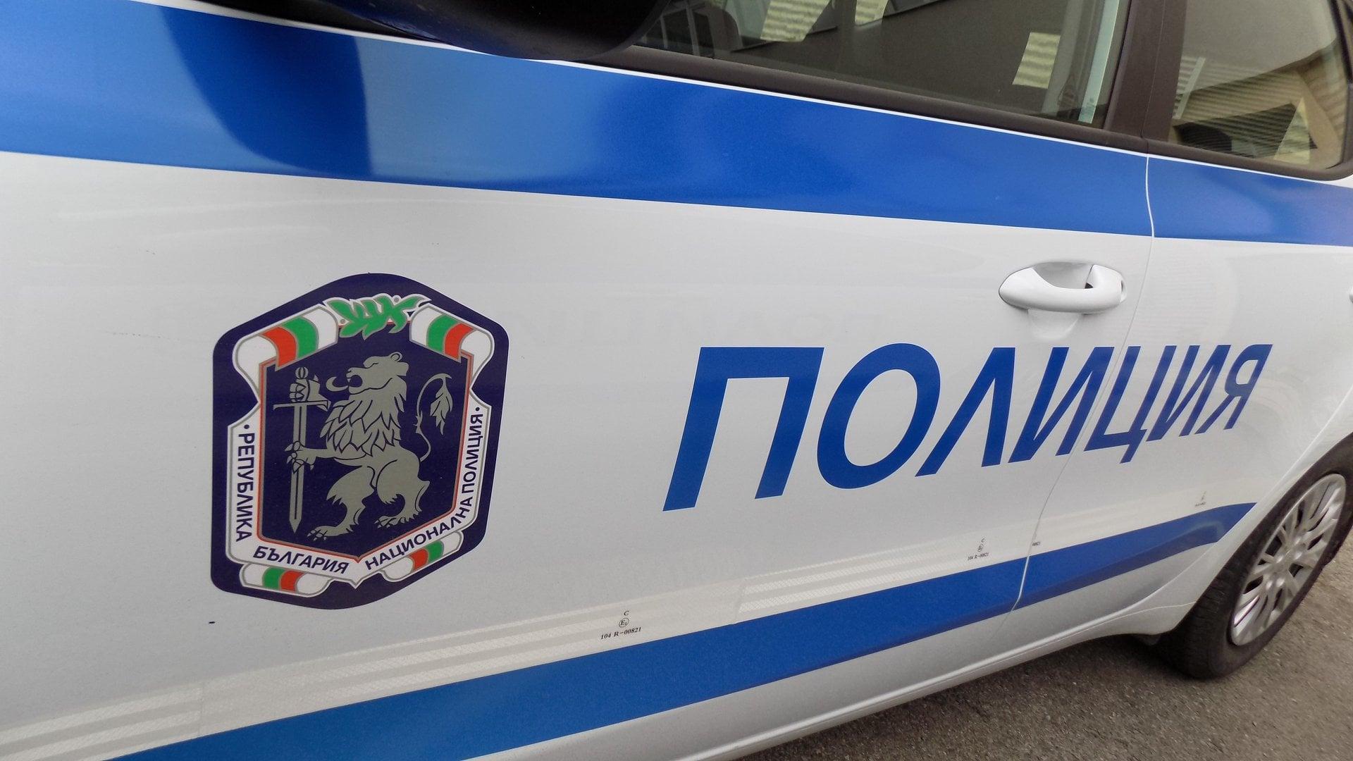Етрополе - Полиция