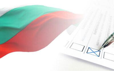 Парламентарни избори 2021: Избирателни секции в Етрополе