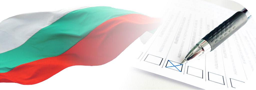 Избори Етрополе