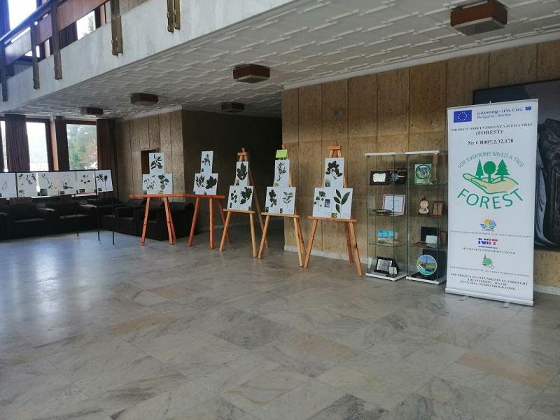 Изложба Етрополе