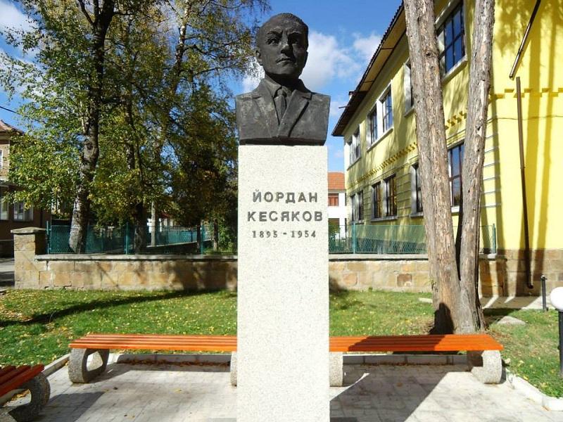 Йордан Кесяков