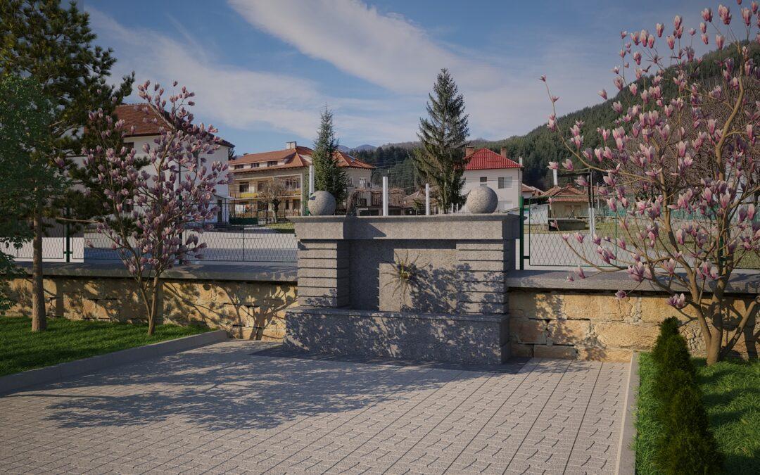 Идейния проект за ремонт на чешмата при паметника на ген. Павел Христов