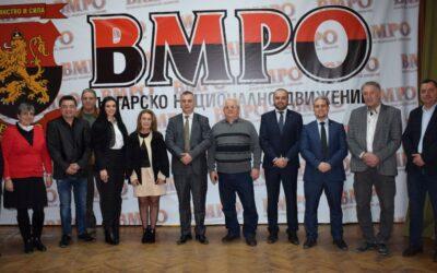 ВМРО регистрира листата за народни представители за Софийска област