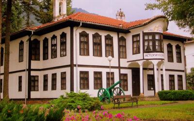 Безплатен вход за историческия музей в Етрополе на 3 март