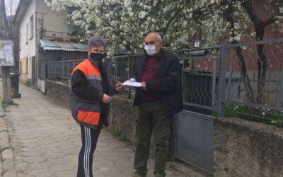 Над 500 бивши служители на Елаците-Мед от Етрополе и региона получиха финансова подкрепа за Великденските празници
