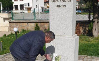 ВМРО – Етрополе почете деня на Българската армия и храбростта