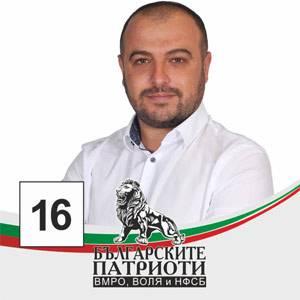 Богомил Бранков - Българските патриоти