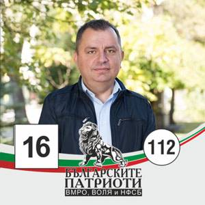 Борил Караканов - Българските патриоти
