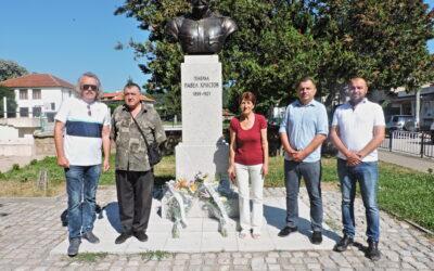 Почетена бе паметта на генерал Павел Христов