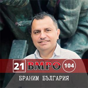 етрополе избори 2021 - Борил Караканов